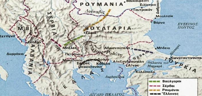 balkanikos