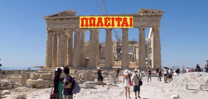 akropoli4