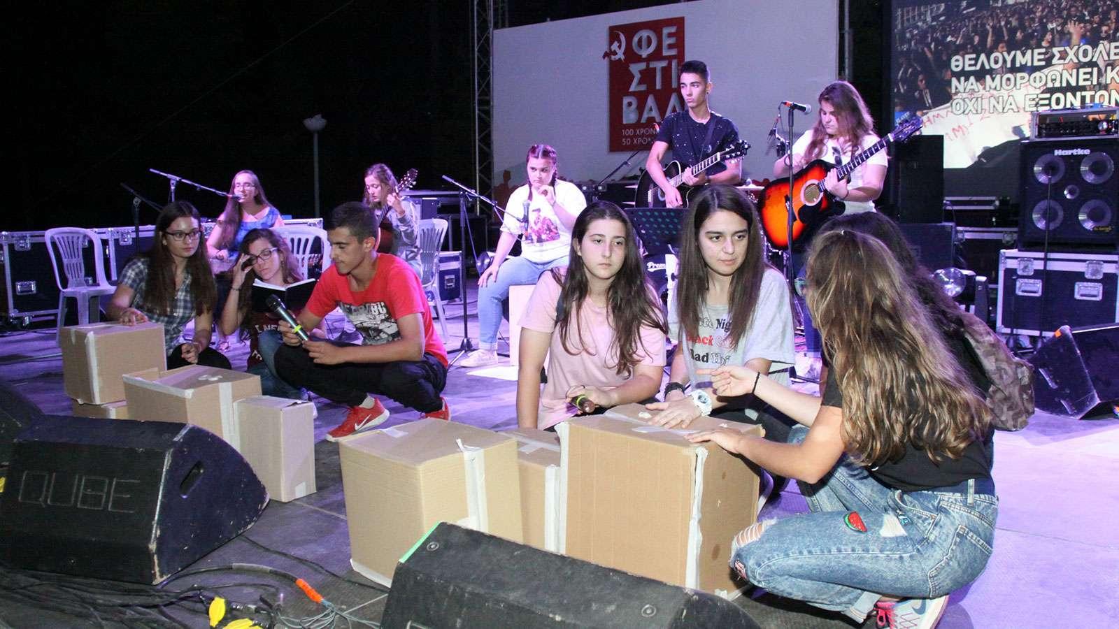 festival moysikotheatriko-mathhtes