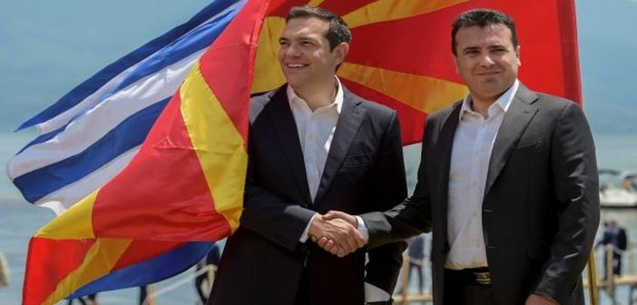 tsipras zaev 1
