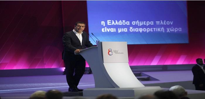 tsipras55