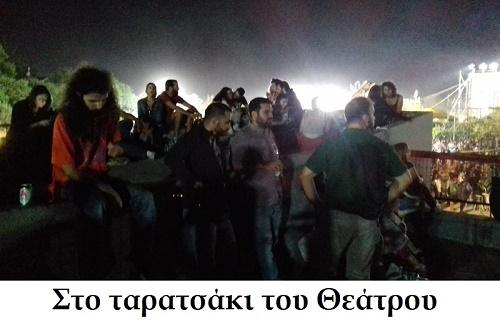 ven festival2