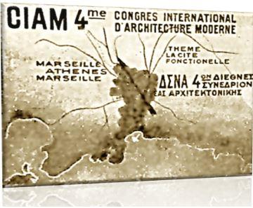 Το πανό εισόδου της Έκθεσης του 4ου CIAM στο κτήριο Αβέρωφ του Πολυτεχνείου