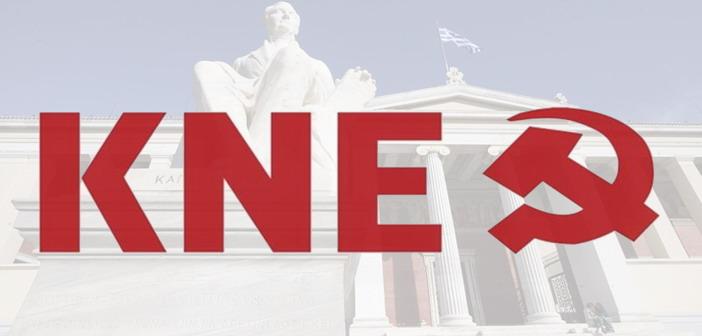KNE logo