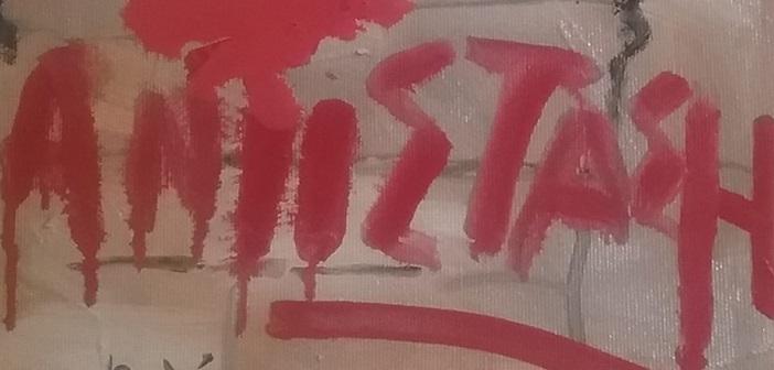 antistasi1