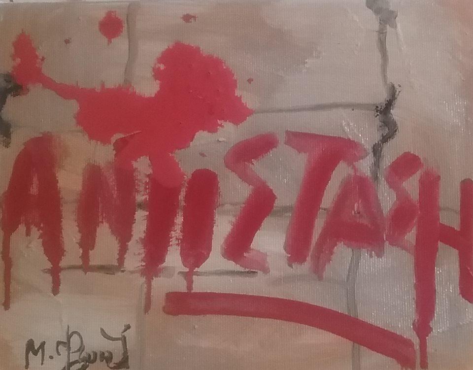 antistasi2