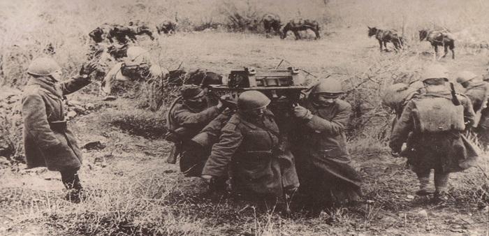 epos 1940
