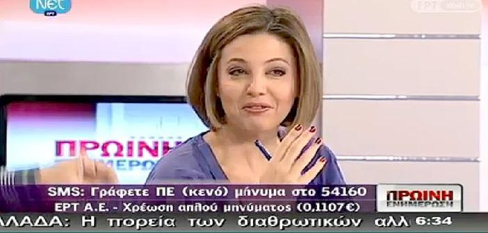 Κα Κατσίμη της ΕΡΤ, αιδώς! Περισσότερη τσίπα και λιγότερο… Τσίπρα - Του Στέλιου Κανάκη