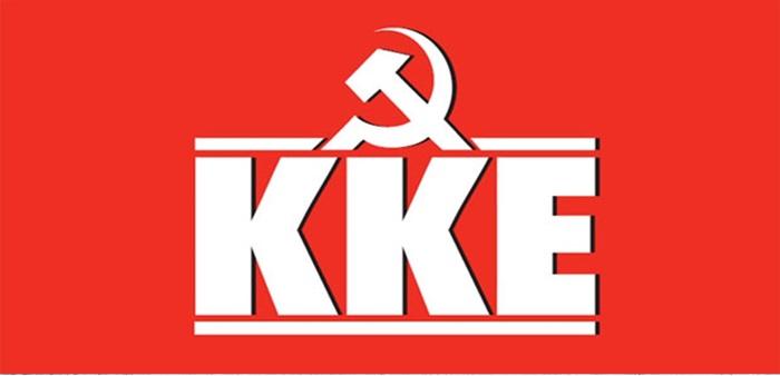 Το ΚΚΕ καταψηφίζει κυβέρνηση και Συμφωνία των Πρεσπών