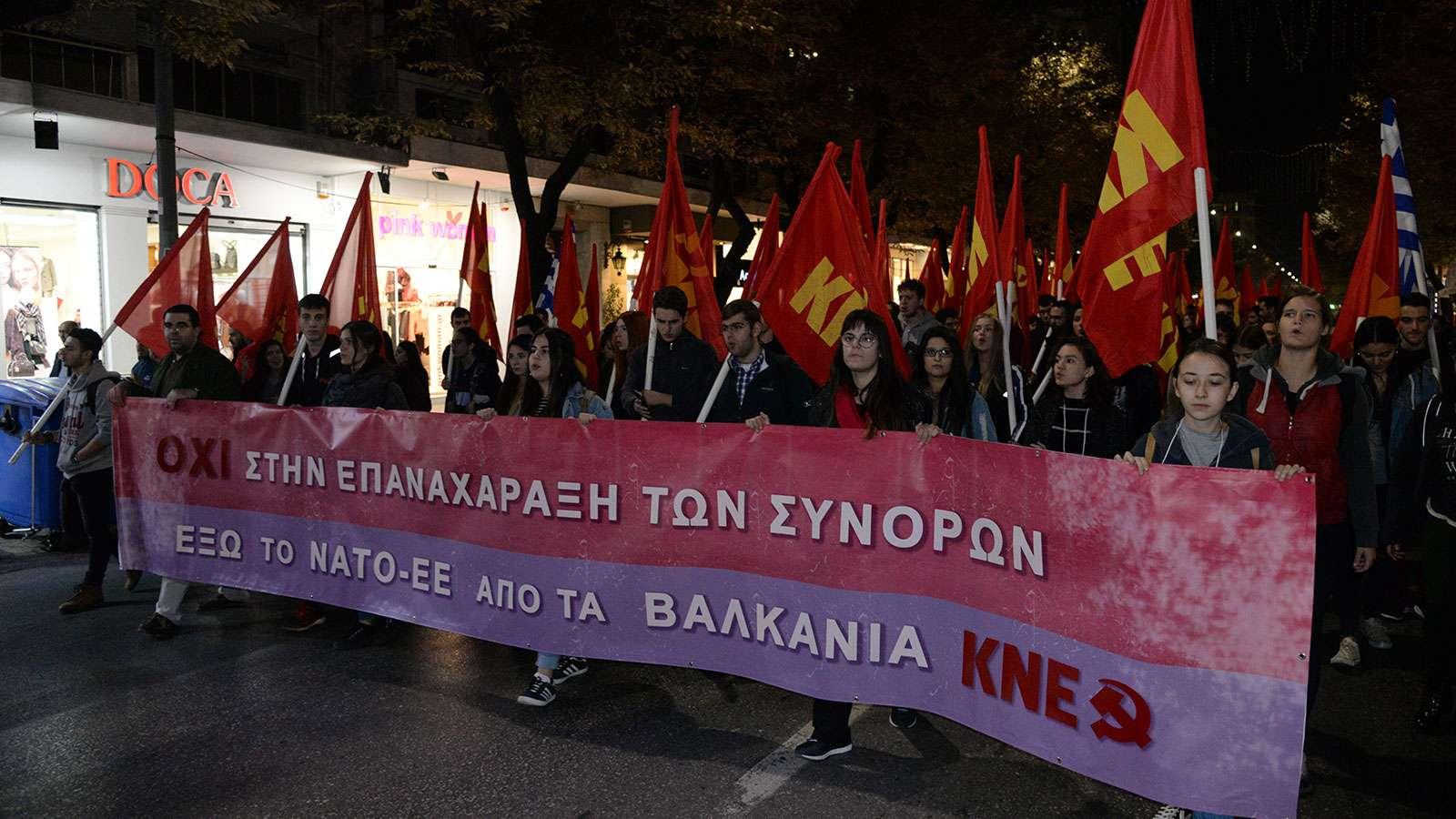 thessaloniki kke3