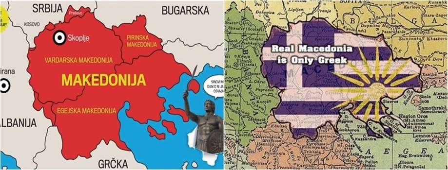 """Βρες τη διαφορά: Στα αριστερά χάρτης της λεγόμενης """"Ενωμένης Μακεδονίας"""" που διακινούν εθνικιστικοί κύκλοι στην ΠΓΔΜ. Στα δεξιά, χάρτης ελληνικών ακροδεξιών ιστοσελίδων που παρουσιάζουν αντίστοιχα ως ελληνική όλη την γεωγραφική επικράτεια της Μακεδονίας."""