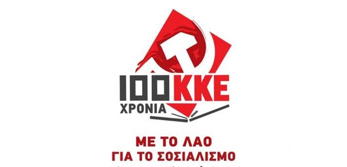 kke33