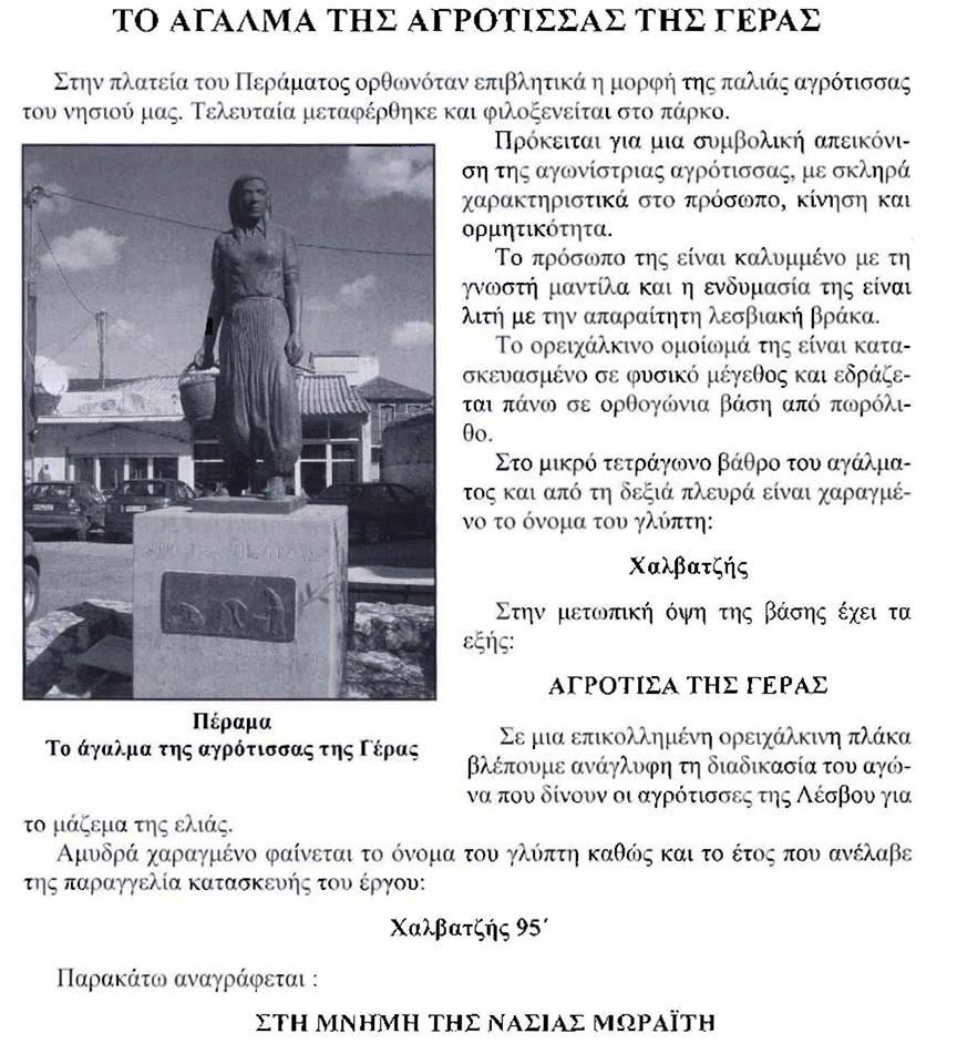 xalvatis2