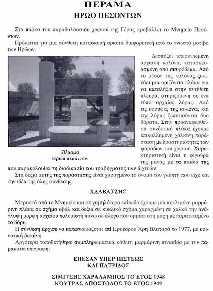 xalvatzis 2