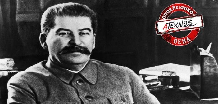 σδσδσδσδJoseph Stalin 1