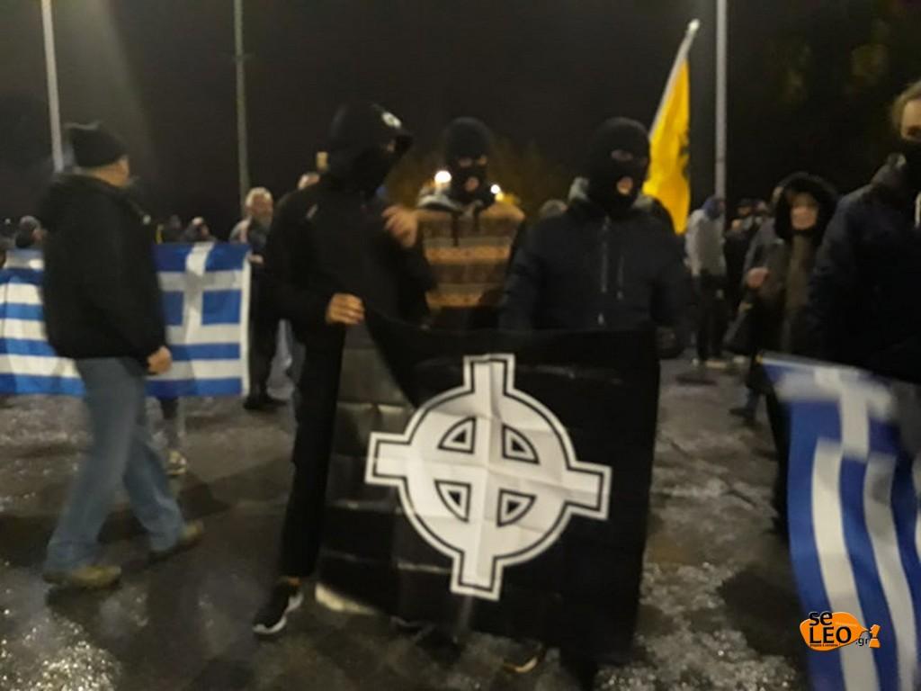 Thessaloniki Nazi 2