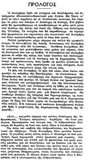 kaisariani2