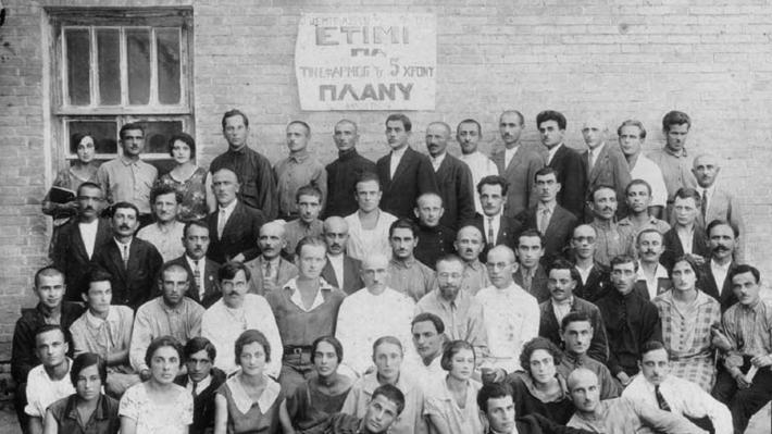 'Ελληνες της ΕΣΣΔ δηλώνοντας «έτοιμοι για την εφαρμογή του 5χρονου Πλάνου»!