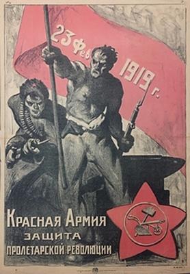 Σοβιετική αφίσα αναφερόμενη στον ηρωϊσμό των μαχητών του Κόκκινου Στρατού.