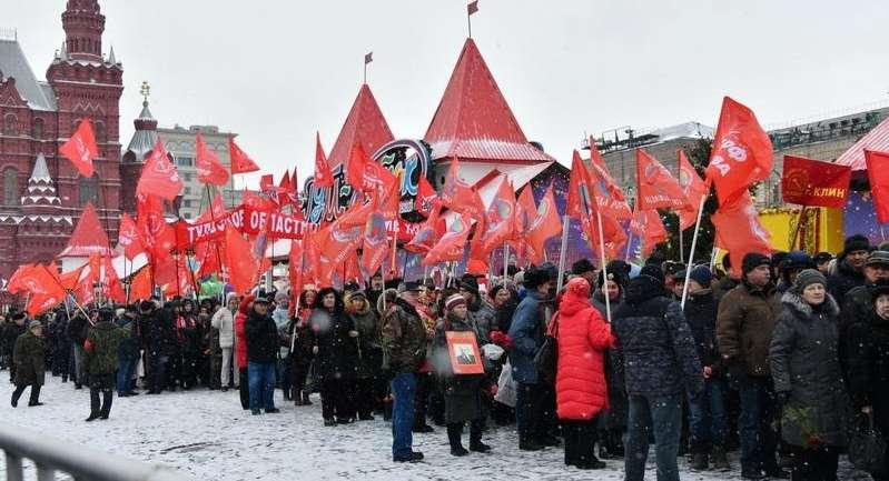 MOSCOW LENIN 2
