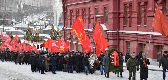 MOSCOW LENIN