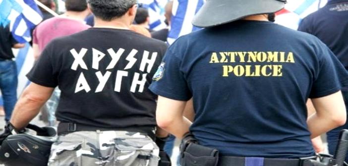 Χρυσή Αυγή: Μίσος για τους εργαζόμενους - Επιχαίρει για την αστυνομική βία ενάντια στους εκπαιδευτικούς!