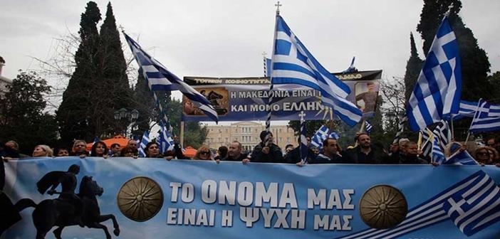 makedonia-SYNTAGMA