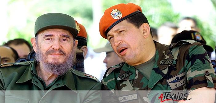 Προφητικός Φ. Κάστρο: Ούγκο οι δικοί μου εχθροί είναι στο Μαϊάμι. Εσύ κοιμάσαι μαζί τους