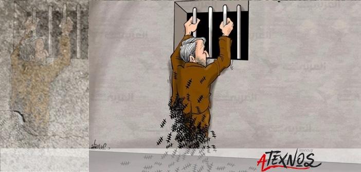 Φαρμακευτικές εταιρίες του Ισραήλ κάνουν πειράματα στους Παλαιστίνιους κρατούμενους