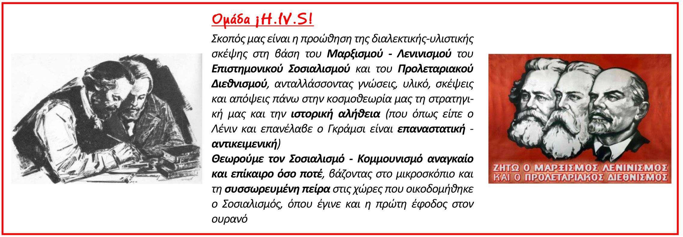 ¡H.lV .S 6 1