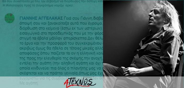 Γιάννης Αγγελάκας: Είδε ότι δεν τον «παίρνει» και αναδιατύπωσε το ψέμα - συκοφαντία