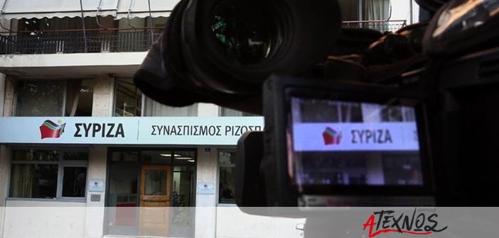 Μυρσίνη Λοΐζου και Δημήτρης Πλουμπίδης με ΣΥΡΙΖΑ (Το μεγαλείο δεν κληρονομείται) - του Στέλιου Κανάκη