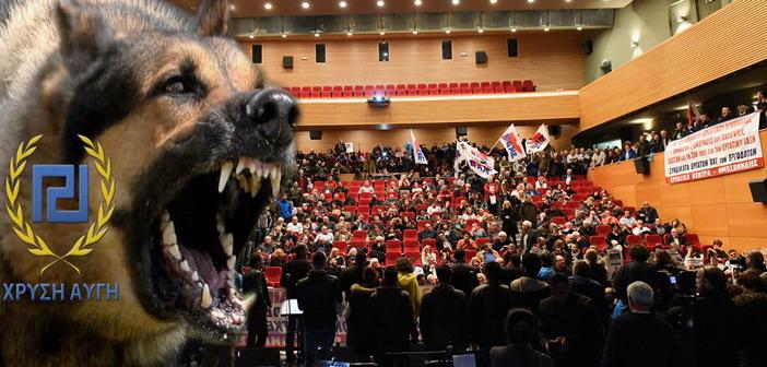 Συνέδριο ΓΣΕΕ: Τα ναζιστικά τσιράκια των εργοδοτών (Χρυσή Αυγή) ενοχλήθηκαν απ' τη δράση του ΠΑΜΕ