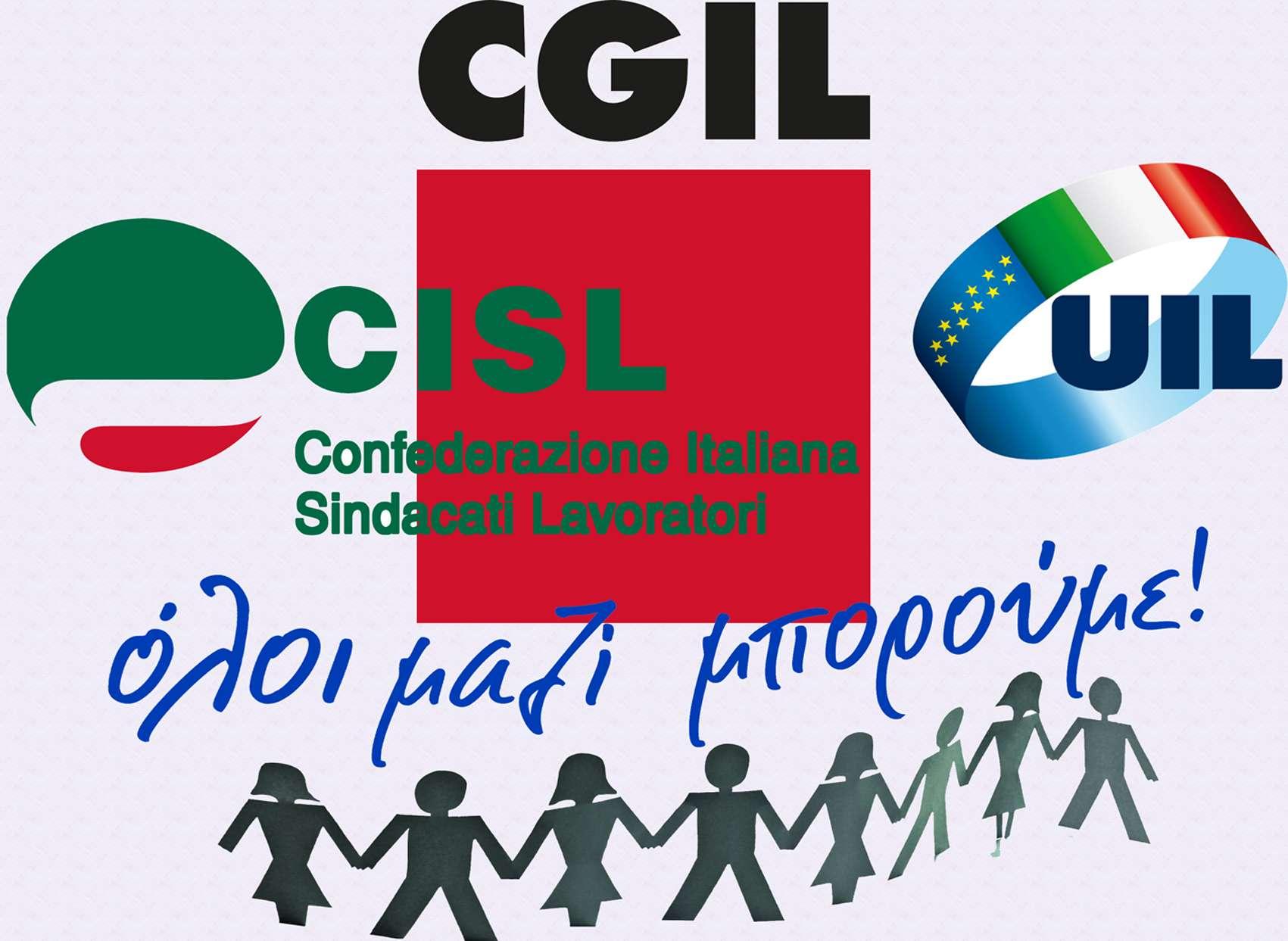 Μαζί CGIL CISL UIL Μπορούμε