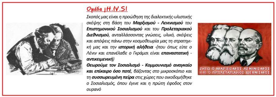 ¡H.lV .S 2