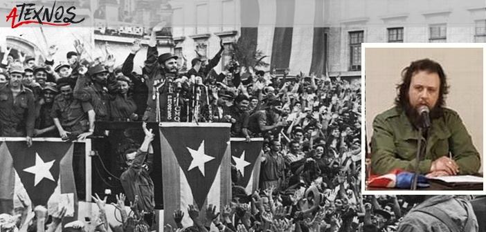 CUBA EPANASTASH VERIA