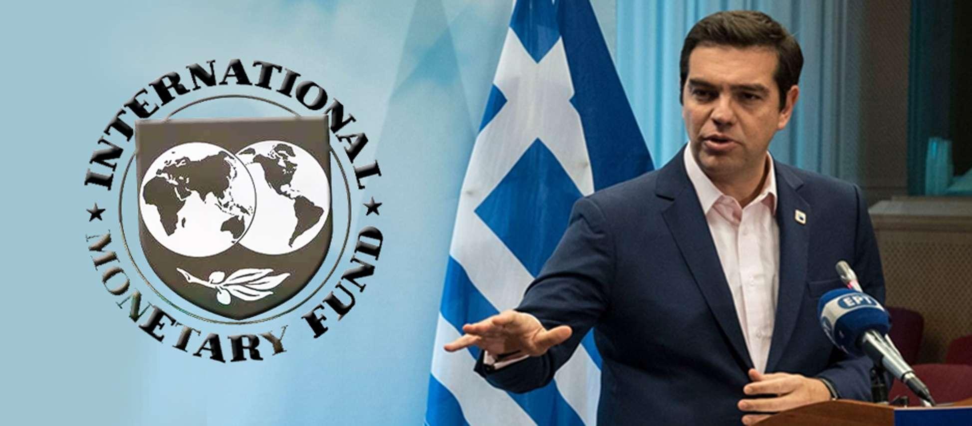 Header Το νέο ανέκδοτο του Τσίπρα «απώθηση» ΔΝΤ
