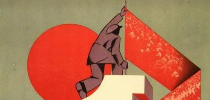 Σοβιετική αφίσα της Πρωτομαγιάς