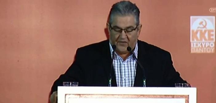 Δ. Κουτσούμπας: Οι εργαζόμενοι να κάνουν την πραγματική διαφορά ενισχύοντας το ΚΚΕ σε όλες τις κάλπες
