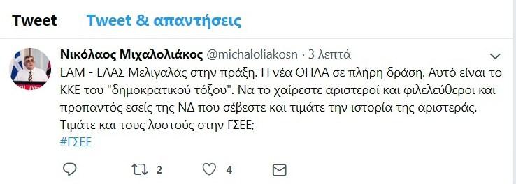 nazi tweet