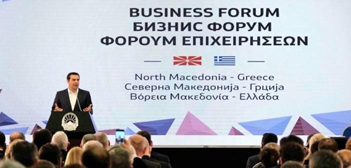 Το κεφάλαιο δεν έχει πατρίδα!  (Με αφορμή την επίσκεψη του Α. Τσίπρα στην Β. Μακεδονία)