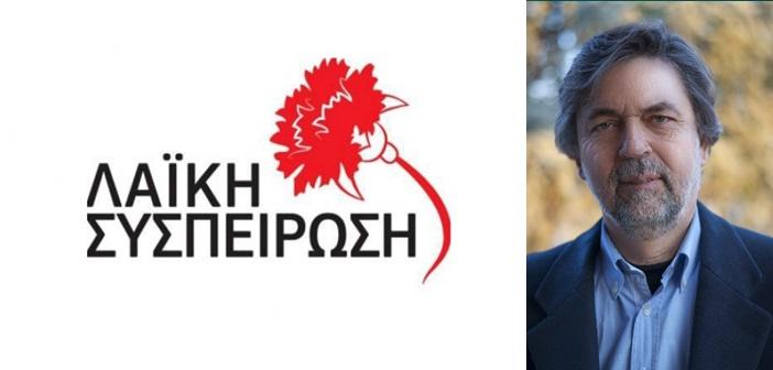 Χαλκηδόνα Θεσσαλoνίκης-Πάνος Μαρκίδης: Θέλουμε τον λαό πλάι μας και μαζί του να αγωνιστούμε για την ικανοποίηση των λαϊκών αναγκών