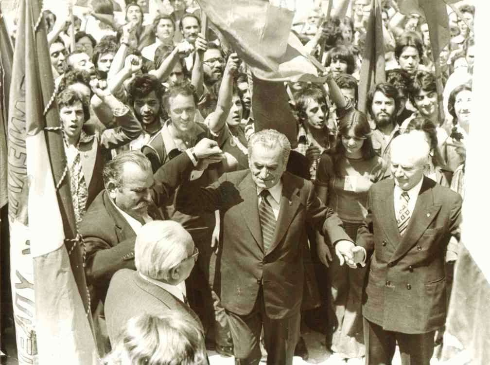 Παναγιώτης Μακρής 1975