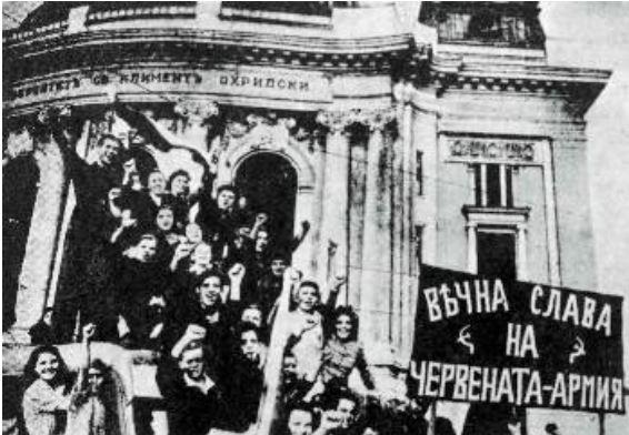 1944 Βουλγαρία Σόφια κάτοικοι υποδέχονται τον Κόκκινο Στρατό