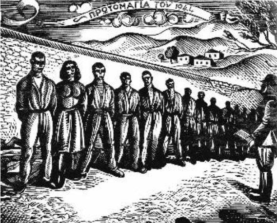 Χαρακτικό του Τάσσου για τους 200 κομμουνιστές εκτελεσθέντες από τους Γερμανούς στην Καισαριανή. Πρωτομαγιά του 1944