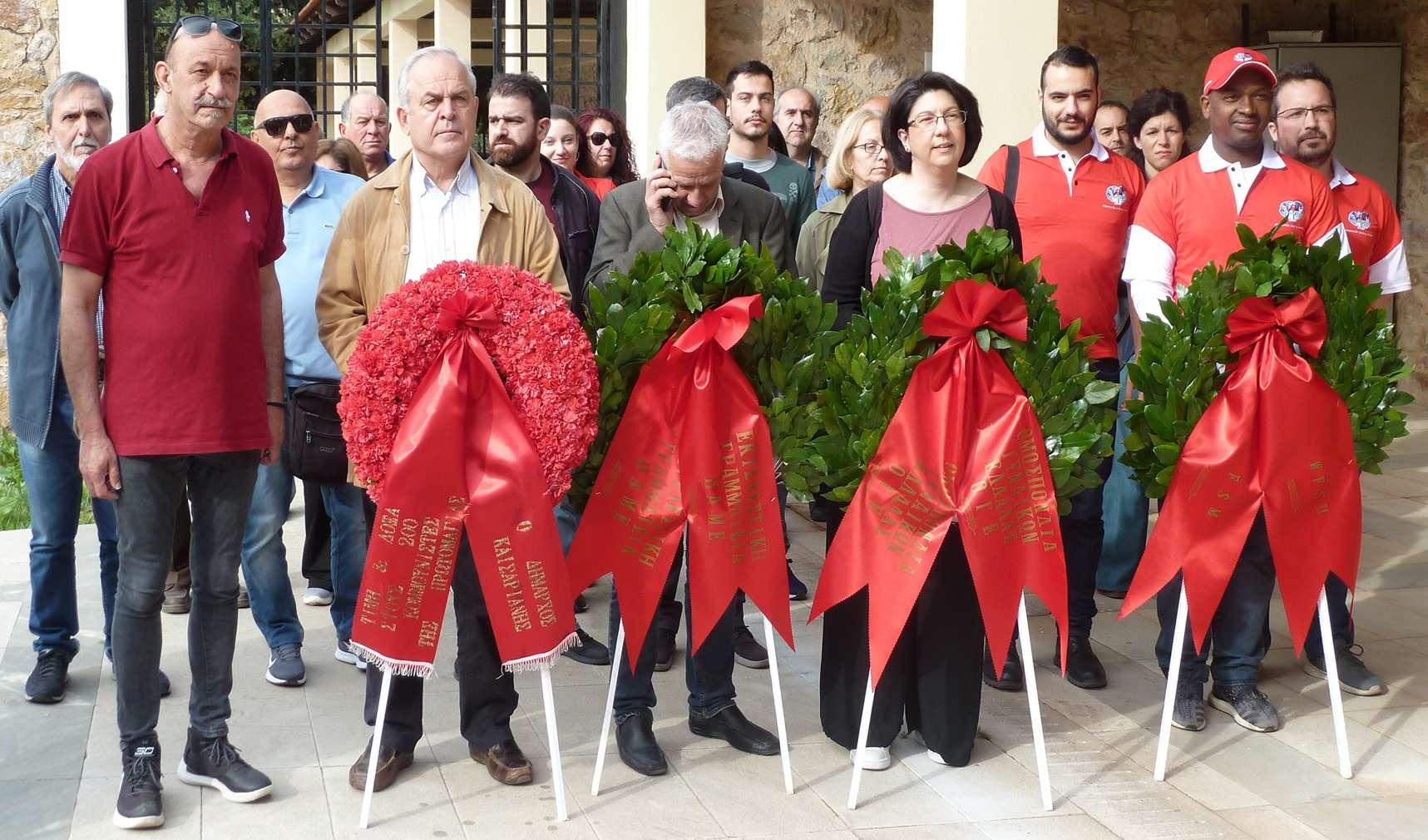 Αντιπροσωπεία του δήμου με επί κεφαλής το δήμαρχο και εκ νέου υποψήφιο με τη Λαϊκή Συσπείρωση Ηλία Σταμέλο, της Εκτελεστικής Γραμματείας του ΠΑΜΕ -με επί κεφαλής το Δήμο Κουμπούρη, της Παγκόσμιας Συνδικαλιστικής Ομοσπονδίας, της ΟΓΕ και πολλών άλλων μαζικών φορέων και οργανώσεων