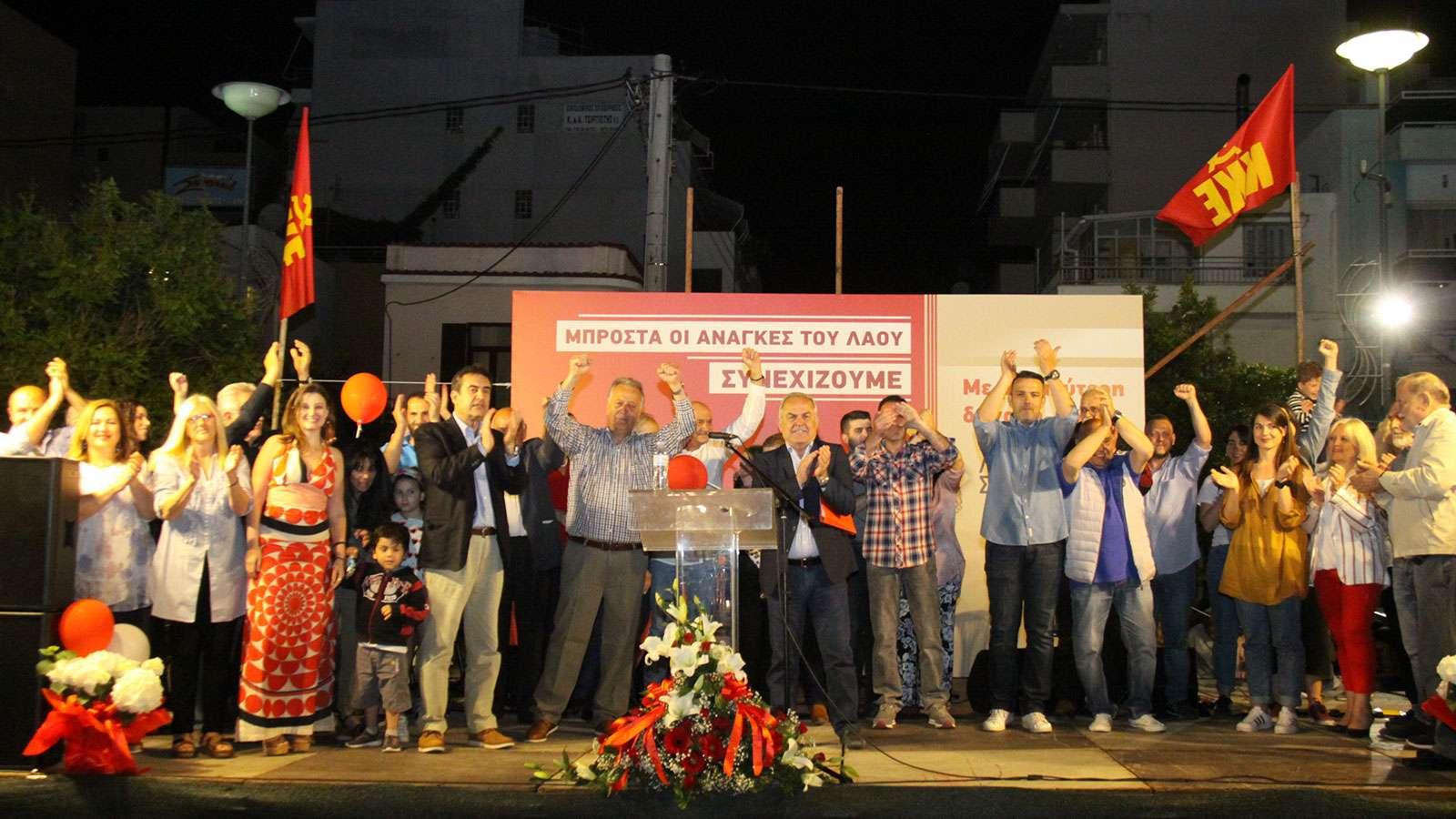 Ψηφοδέλτιο ΛΣ Καισαριανής 2016