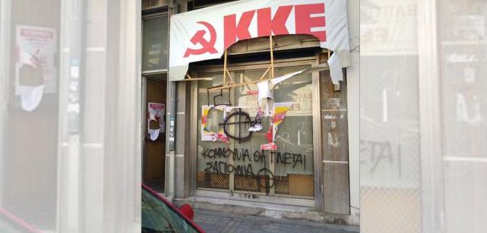 SYKIES KKE