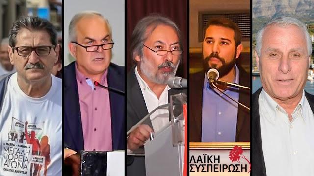 Πέντε δήμαρχοι, 15 βουλευτές, δύο ευρωβουλευτές… κι όμως! – ΓράφειοΣτέλιος Κανάκης