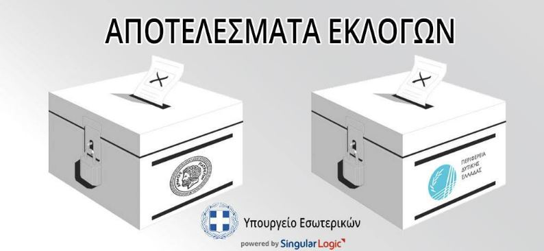 ekloges21